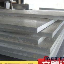 SK95碳素工具钢 SK95碳工钢 SK95日本JIS标准工图片