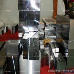 米塔尔制作刃具碳工钢 碳素工具T8A钢材 模具加工特殊钢图片
