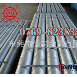 T8A碳工钢  T8A圆钢  合结钢  化学成份 机械性能图片