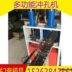 新型广西不锈钢床冲孔机 高速冲孔机 高工作效率图片