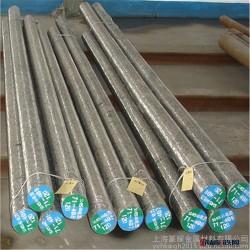碳工钢 T12 万吨库存 可切割零售图片