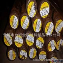 無錫現貨9Cr2MoV合工鋼棒9Cr2MoV合金鋼圓鋼 9Cr2MoV合結鋼棒材圖片