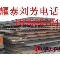 首鋼高速工具鋼 W6Mo5Cr4V2Al高速鋼強度 優質高工鋼圖片