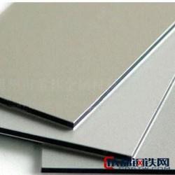 模具钢 9Grsi合工钢 9GrSi 圆钢工具钢图片