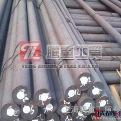 现货3Cr2W8V价格3Cr2W8V合工钢圆棒切割3Cr2W8V化学成分3Cr2W8V工具钢销售图片