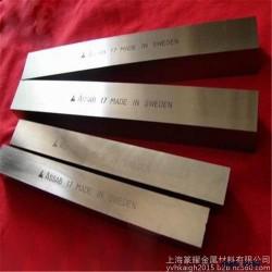 沙鋼 合金工具鋼 O2  合工鋼 O7 合金鋼圖片