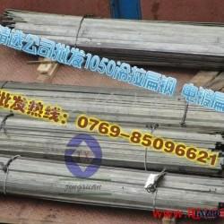 精選批發10KT1易切削方鋼 環保電鍍扁鐵15KT1冷拉扁鐵圖片