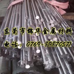 優質進口SUS303不銹鋼圓棒 易切削鋼 直徑6mm 11mm 12mm 15mm圖片