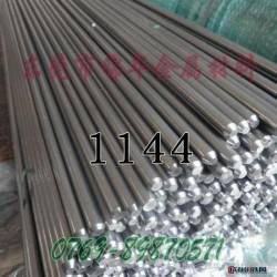 臺灣中鋼1144圓鋼直徑10毫米1144易切削鋼直徑8毫米可熱處理材質圖片