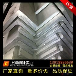 現貨 304不銹鋼槽鋼 316不銹鋼角鋼 不銹鋼型材 量大優惠圖片