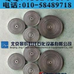 不锈钢阻火片、不锈钢阻火盘/阻火板 带钢圈保护 大口径阻火网图片