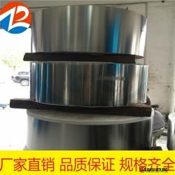 联众SUS201冷轧带钢 厚度公差小规格全 201不锈钢精密卷带材图片