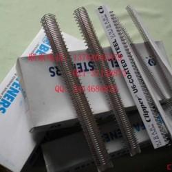 山东输送带钢扣 不锈钢钢扣  狼牙钢扣 针式钢扣图片