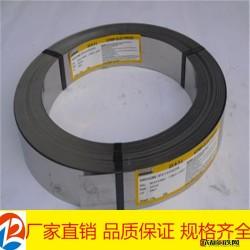 无锡专业不锈钢带钢现货301 304 316l 不锈钢卷带 可分条图片