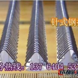 广东输送带钢扣 不锈钢钢扣  狼牙钢扣 针式钢扣图片