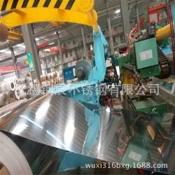 太钢316L冷轧带钢冷轧耐腐蚀不锈钢卷板不锈钢带无锡316L现货分条图片