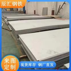 天津 不锈钢板 冷热轧不锈钢板 304不锈钢板图片
