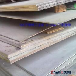 富钛304不锈钢钢板 宝钢316不锈钢工业板 厂家直销 不锈钢材料 拉丝不锈钢板