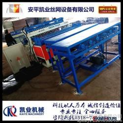 凱業機械供應舒樂板自動焊網機 地熱網片焊網機 排焊機 舒樂板自動生產線圖片