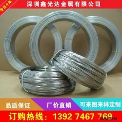 304不锈钢弹簧线、不锈钢线材压扁、不锈钢方线、不锈钢异形线加工 不锈钢线材加工图片