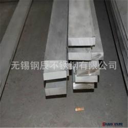 直銷SUS304不銹鋼冷拉扁鋼 拉絲不銹鋼扁鋼 不銹鋼扁條齊全圖片