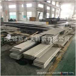 廠家直銷 2205不銹鋼扁鋼 耐高溫2205不銹鋼扁鋼  材質保證圖片