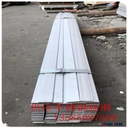 生產加工316L不銹鋼扁鋼 太鋼現貨316L不銹鋼熱軋扁鋼 供應316L不銹鋼酸洗扁鋼圖片