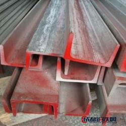 世紀佳成 供應優質 304不銹鋼槽鋼 316L不銹鋼槽鋼廠家批發 天津不銹鋼槽鋼圖片