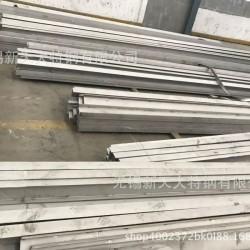 無錫303不銹鋼槽鋼耐腐蝕303不銹鋼槽鋼  保材質圖片