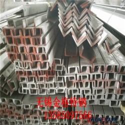 大量316L不銹鋼槽鋼 廠家直銷316L不銹鋼熱軋槽鋼 批發零售316L不銹鋼焊接槽鋼圖片