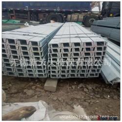 廠家直銷 301不銹鋼槽鋼  301工業用不銹鋼槽鋼  可加工 材質保證圖片