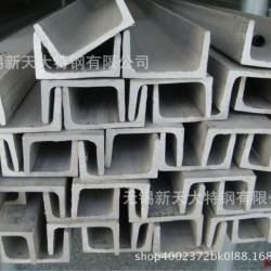 高材质耐强温904L不锈钢槽钢 电厂化工专用904L不锈钢槽钢图片