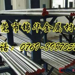SUJ2轴承钢 SUJ2圆钢 SUJ2小圆棒规格 广东轴承钢销售图片