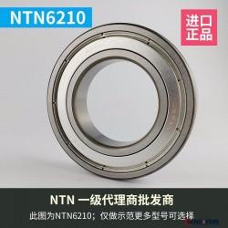 ntn 进口轴承 ntn6210 NTNZ轴承 轴承 轴承钢 日本进口 假一赔十图片
