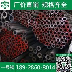 GCR15轴承钢现货 佛山GCr15冷拔无缝管 GCR15轴承钢管供应图片