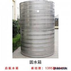 圆水箱——供应优质圆水箱价格便宜质量优欢迎洽谈