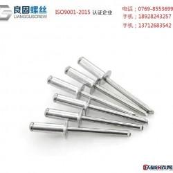 現貨出售M2.4鉚釘 抽芯鋁鉚釘圓頭鋁拉釘規格可定做量大價優圖片