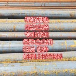 常州Q235A圓鋼 Q235A熱軋圓鋼 Q235A普圓 Q235A冷拉圓鋼 質量優圖片