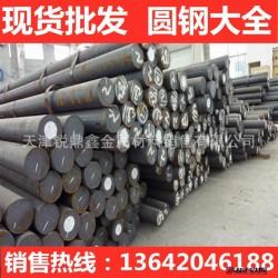 现货热销n圆钢n低合金结构圆钢质优价廉
