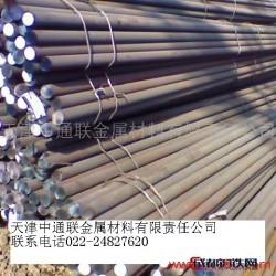 建龙首特40cr合结钢圆钢批发价格便宜图片
