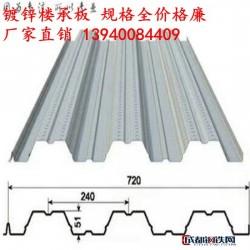 盤錦樓承板生產 加工鋼結構樓承板 銷售樓承板廠家圖片