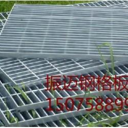 網孔格柵板廠家/石化方孔格柵板/鋼結構格柵板圖片