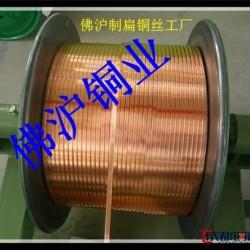 佛沪生产C5191磷铜弹簧扁线 中硬磷铜压扁线 全硬磷铜带 扁线调直 0.32 0.33 0.34 0.35图片