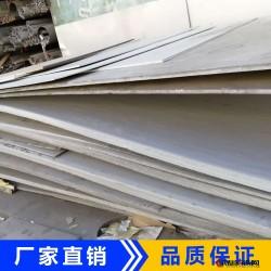 山西 太鋼 不銹鋼板 冷熱軋不銹鋼板 304不銹鋼板圖片
