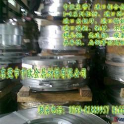 日本SK7彈簧鋼進口SK5彈簧鋼【住友彈簧鋼】圖片