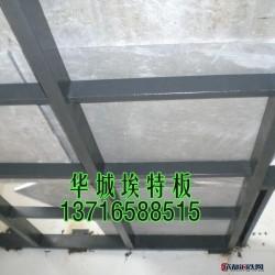 華城埃特loft鋼結構夾層樓板 華城埃特板圖片
