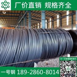 佛山  35CrMo热轧材料黑皮圆棒 35CrMo合结钢圆钢 35CrMo圆钢图片
