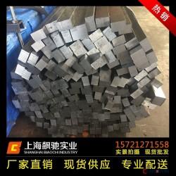 专业生产45冷拉方钢 2020冷拔方钢 Q235冷拉扁钢 可定制加工图片