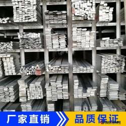 北京 不銹鋼板 冷熱軋不銹鋼板 310不銹鋼板圖片
