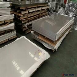 安徽 展翅 冷熱軋板 不銹鋼板 2.0mm圖片